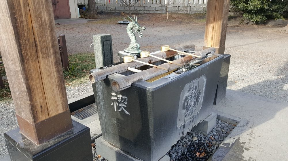 日野八坂神社 手水舎