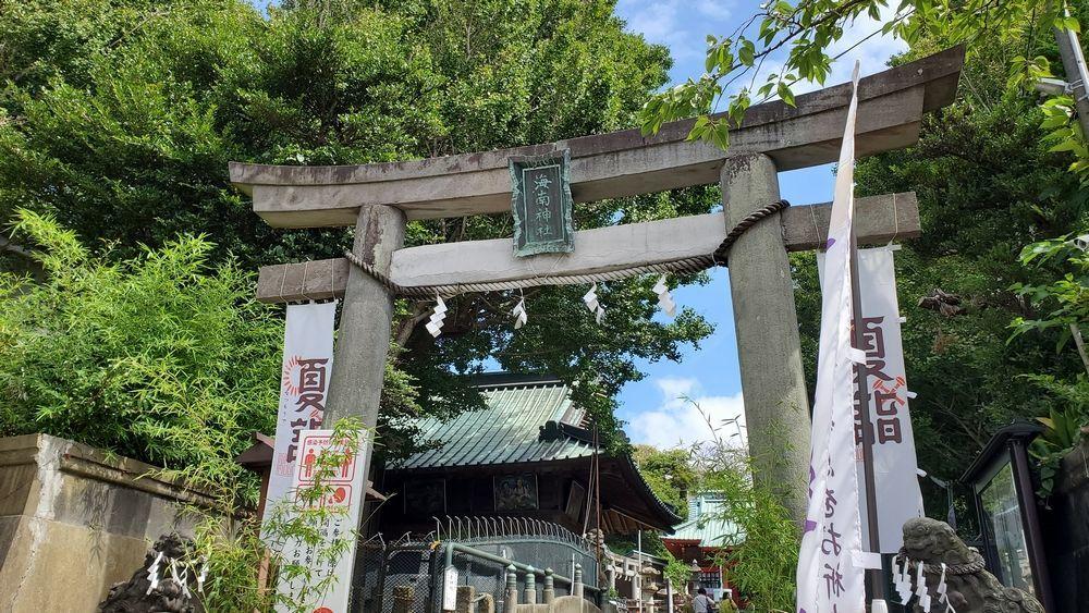 海南神社の鳥居