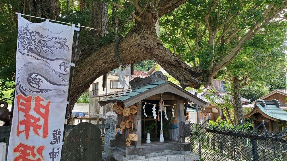 海南神社の境内社