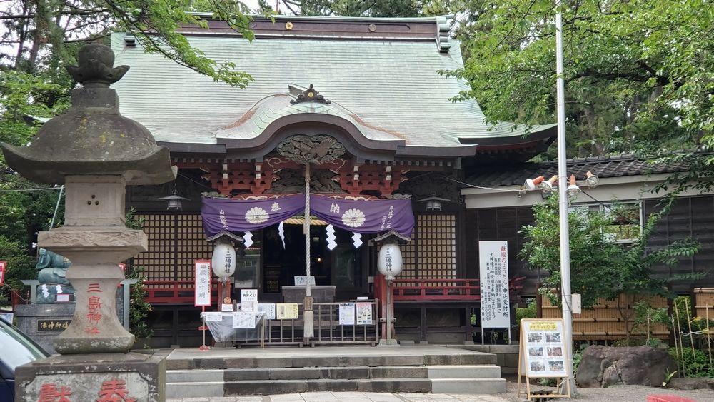 平塚三嶋神社 拝殿