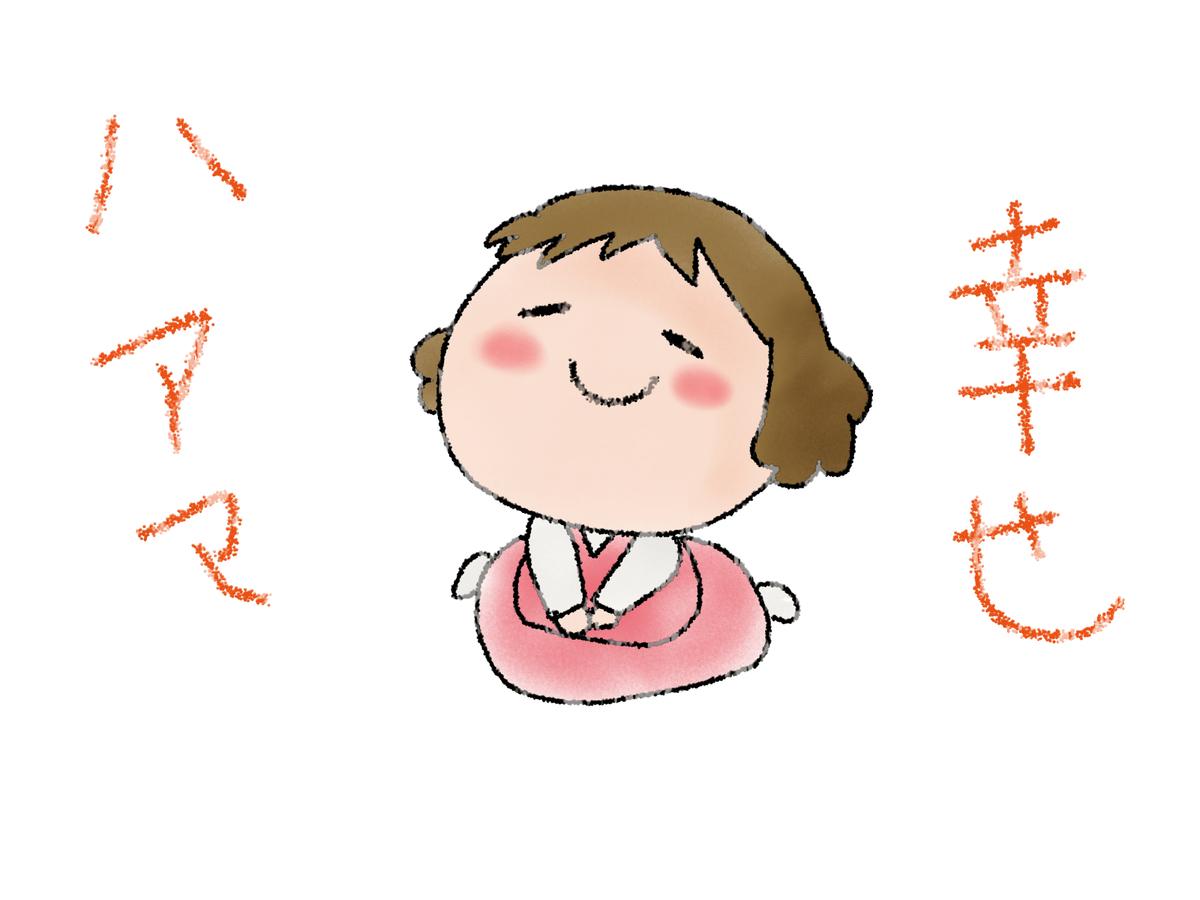 f:id:shinchaso0226:20201022184115j:plain