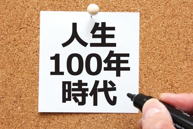 f:id:shinchaso0226:20201026180046j:plain