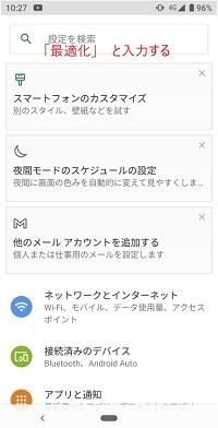 f:id:shinchaso0226:20210918103124j:plain