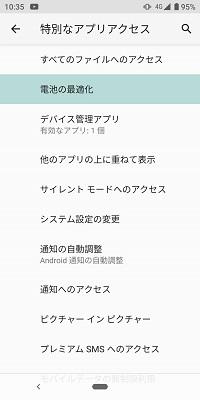 f:id:shinchaso0226:20210918104058j:plain