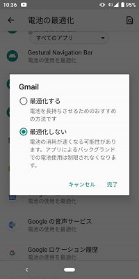 f:id:shinchaso0226:20210918111208j:plain