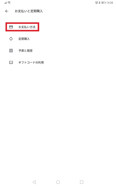 f:id:shinchaso0226:20210920154506j:plain