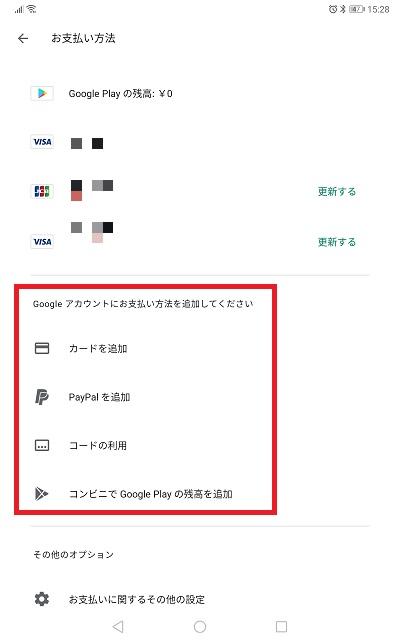 f:id:shinchaso0226:20210920154515j:plain