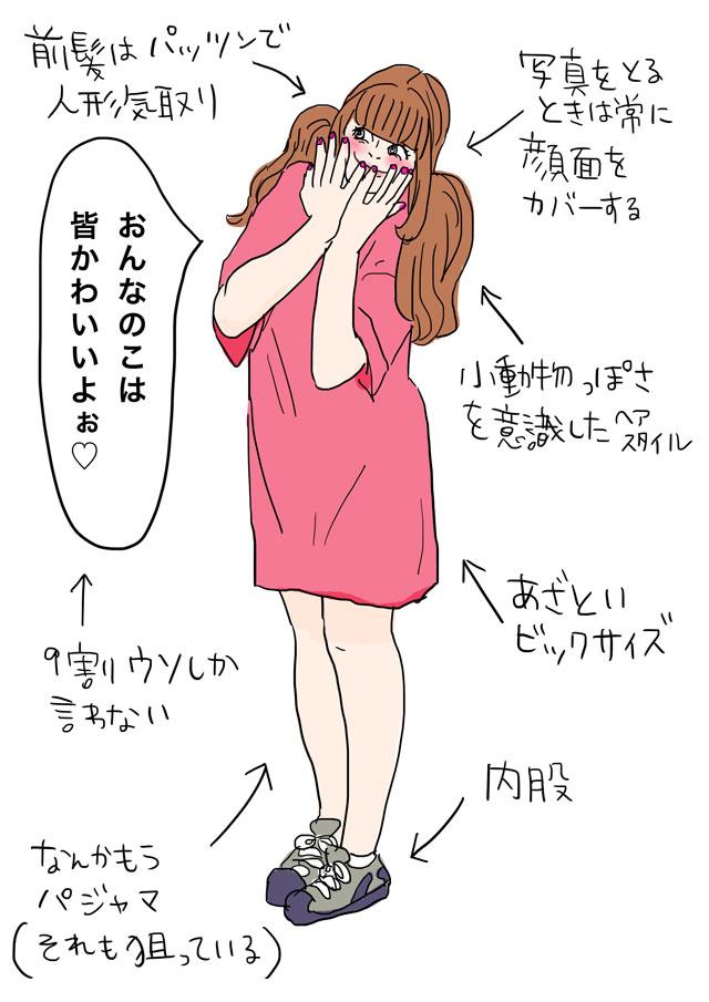f:id:shinchouhikui_joshi:20161126173726j:plain