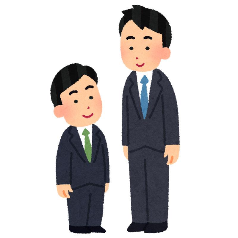 f:id:shinchouhikui_joshi:20161127181927j:plain