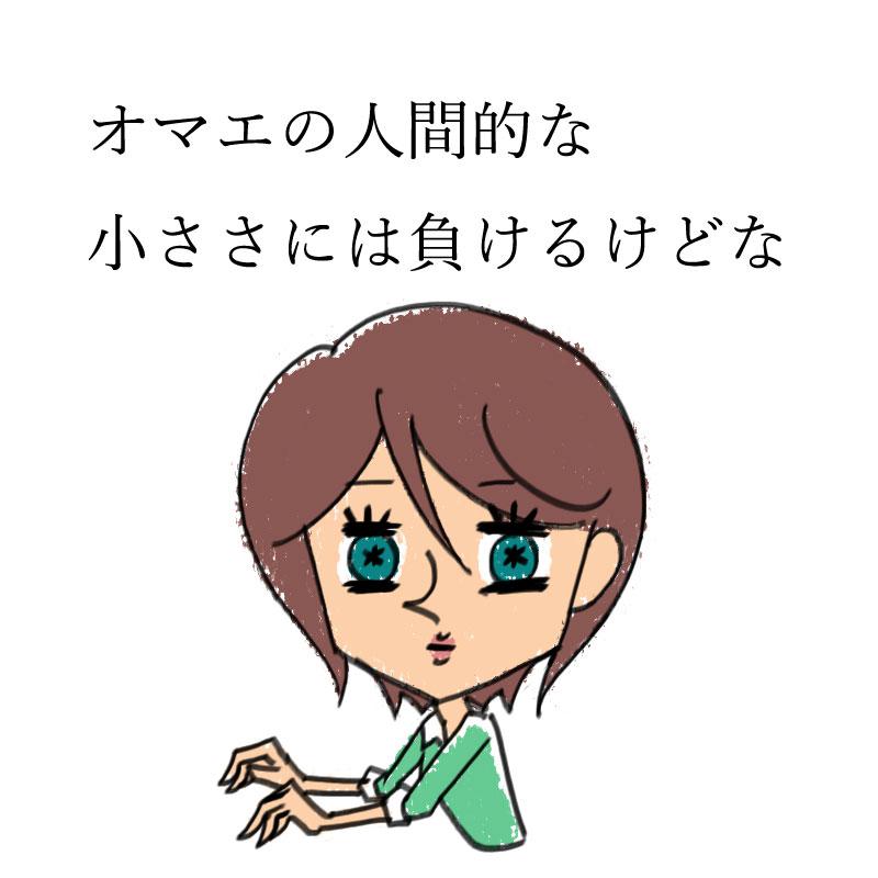 f:id:shinchouhikui_joshi:20161128222508j:plain
