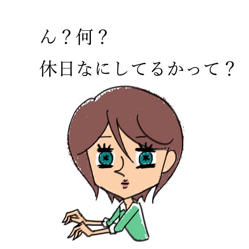 f:id:shinchouhikui_joshi:20161128222923j:plain