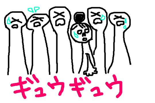 f:id:shinchouhikui_joshi:20170103213914p:plain