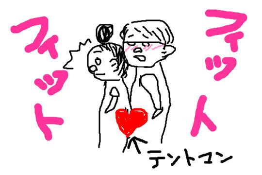 f:id:shinchouhikui_joshi:20170103221244p:plain