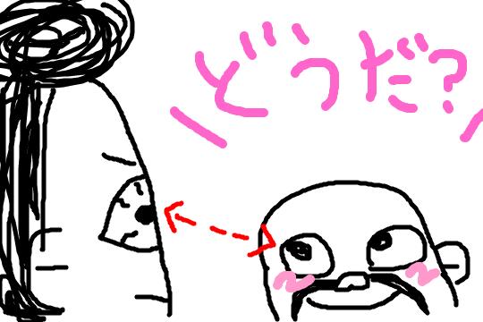 f:id:shinchouhikui_joshi:20170103225432p:plain