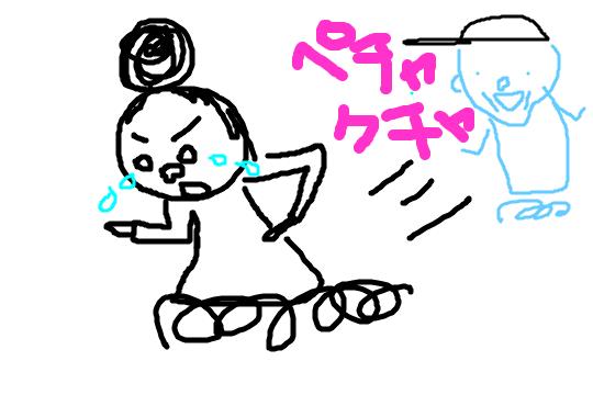 f:id:shinchouhikui_joshi:20170103230949p:plain