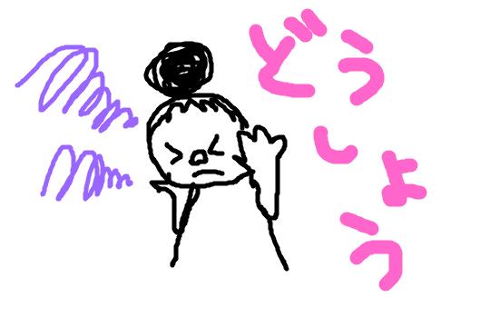 f:id:shinchouhikui_joshi:20170103231341p:plain