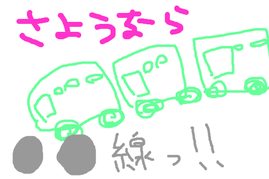 f:id:shinchouhikui_joshi:20170103233201p:plain