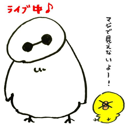 f:id:shinchouhikui_joshi:20170124160150j:plain