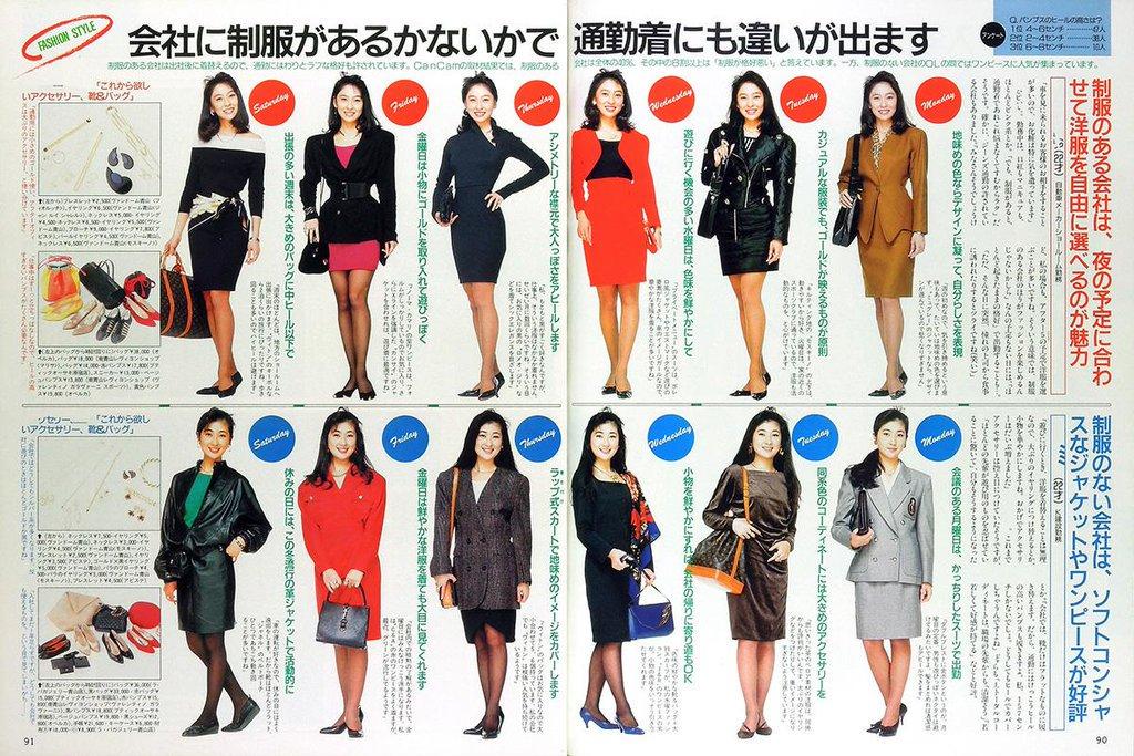 f:id:shinchouhikui_joshi:20170302154952j:plain