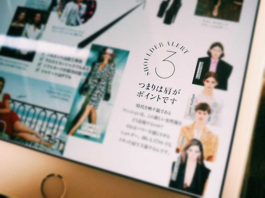 f:id:shinchouhikui_joshi:20170302183954j:plain