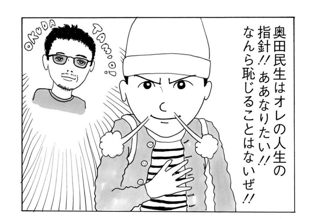 f:id:shinchouhikui_joshi:20170303145337j:plain