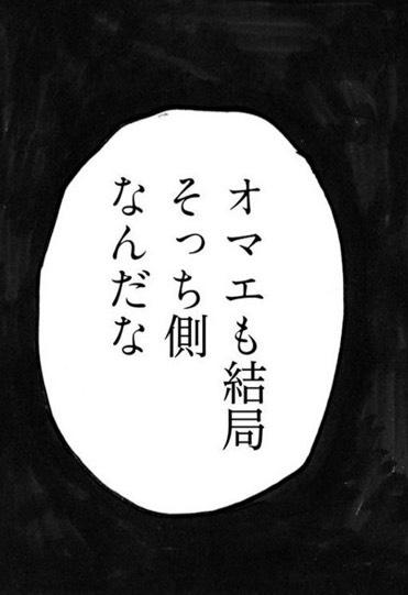f:id:shinchouhikui_joshi:20170303145515j:plain