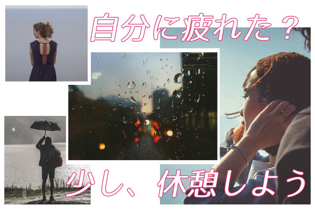 f:id:shinchouhikui_joshi:20170304004210j:plain