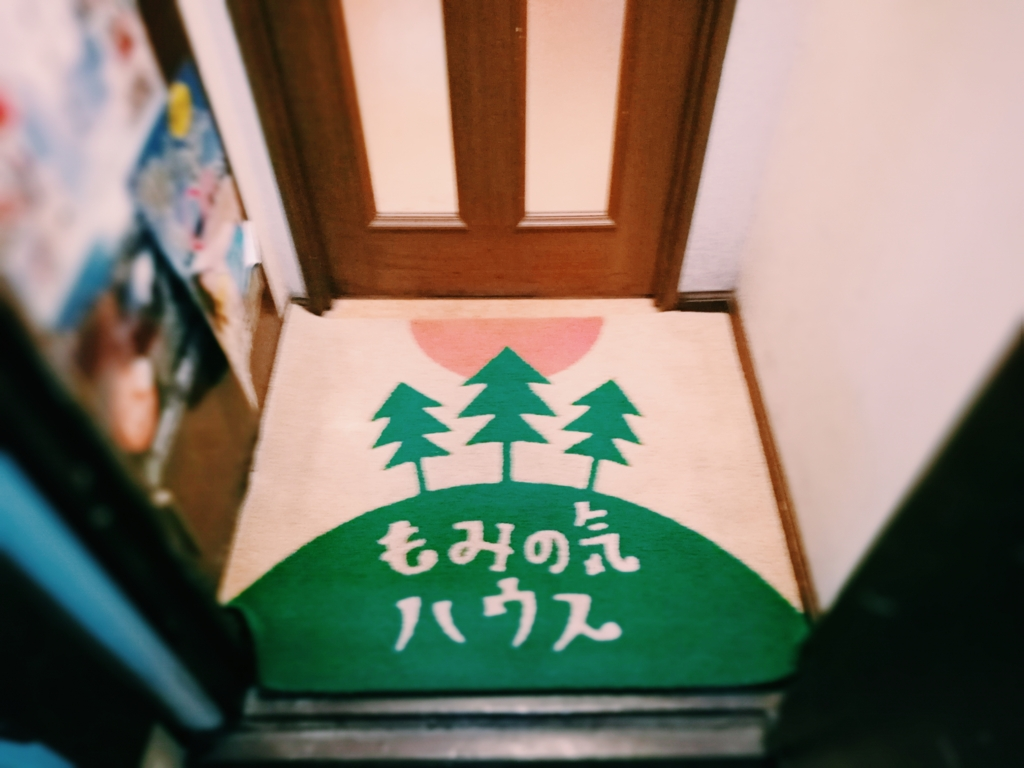 f:id:shinchouhikui_joshi:20170308114604j:plain