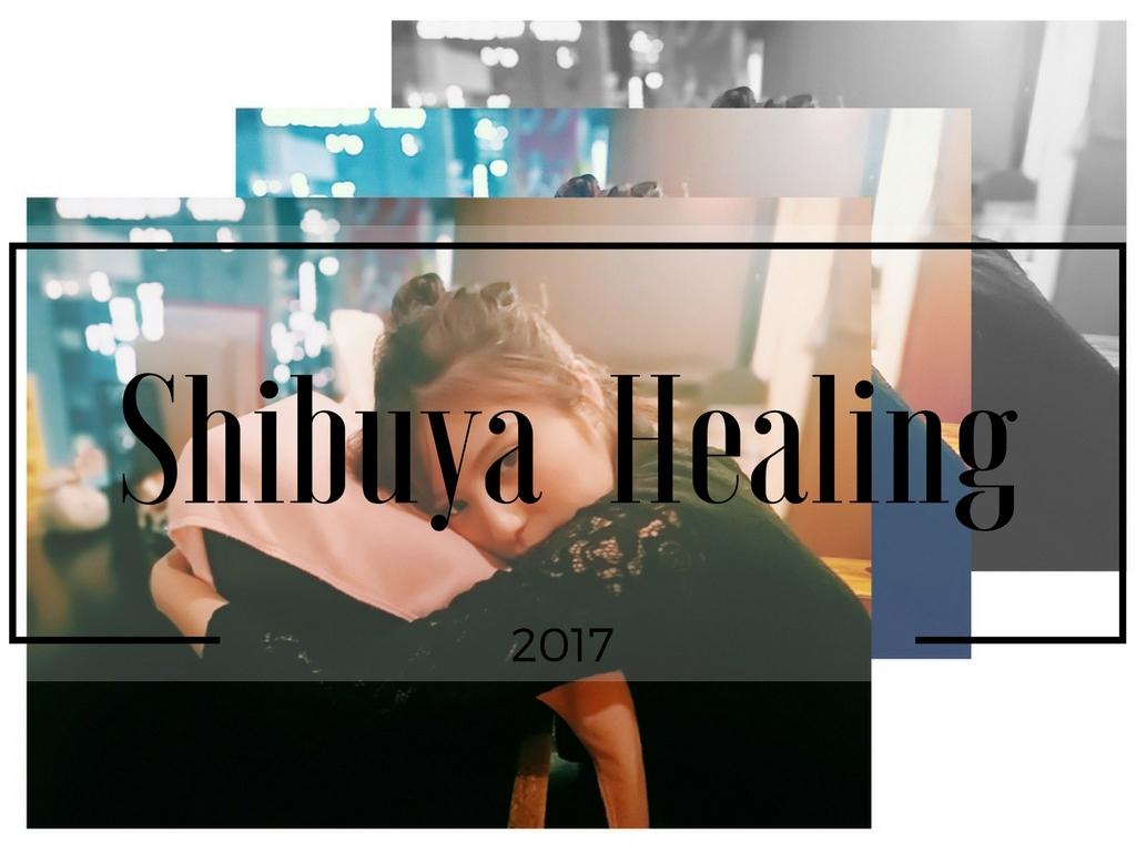 f:id:shinchouhikui_joshi:20170308220330j:plain