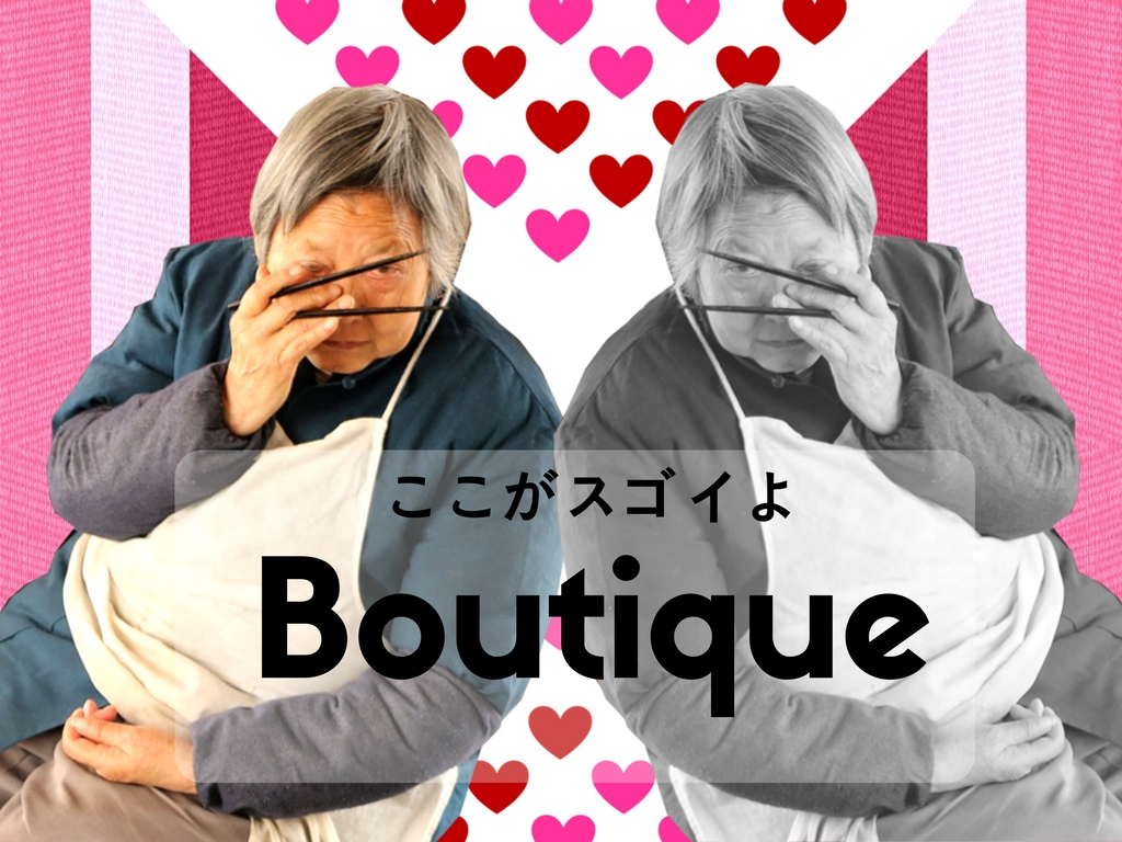 f:id:shinchouhikui_joshi:20170314155642j:plain