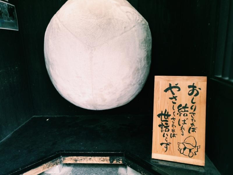 f:id:shinchouhikui_joshi:20170318140343j:plain