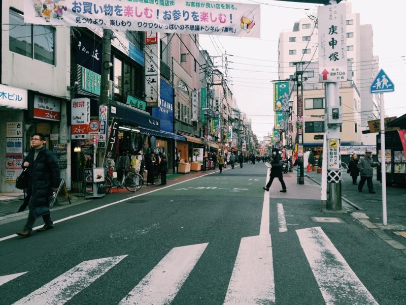 f:id:shinchouhikui_joshi:20170318140345j:plain