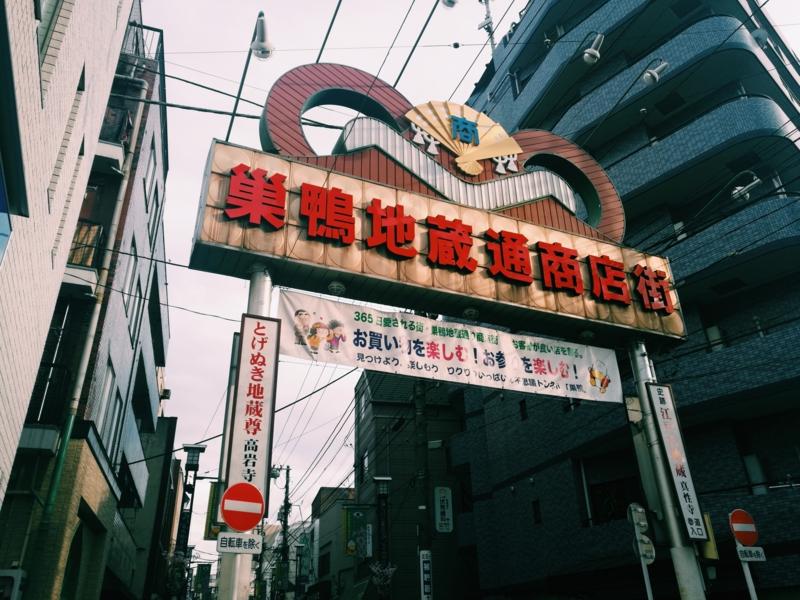 f:id:shinchouhikui_joshi:20170318140351j:plain