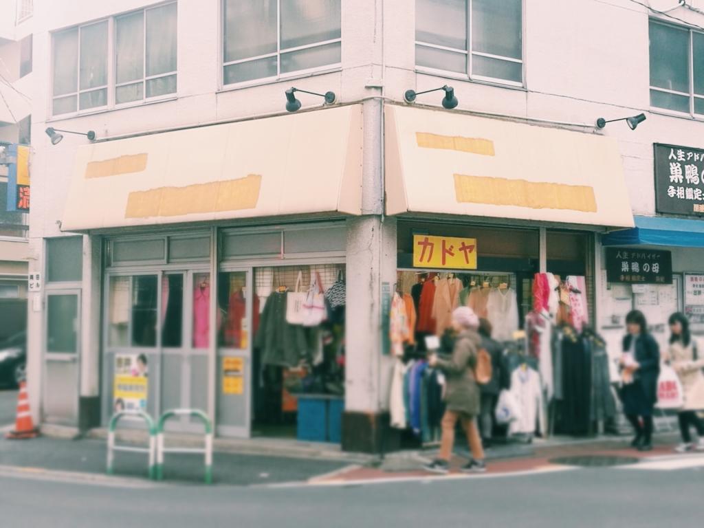 f:id:shinchouhikui_joshi:20170318164424j:plain