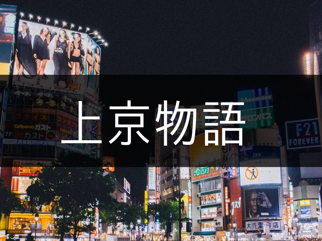 f:id:shinchouhikui_joshi:20170321193533j:plain