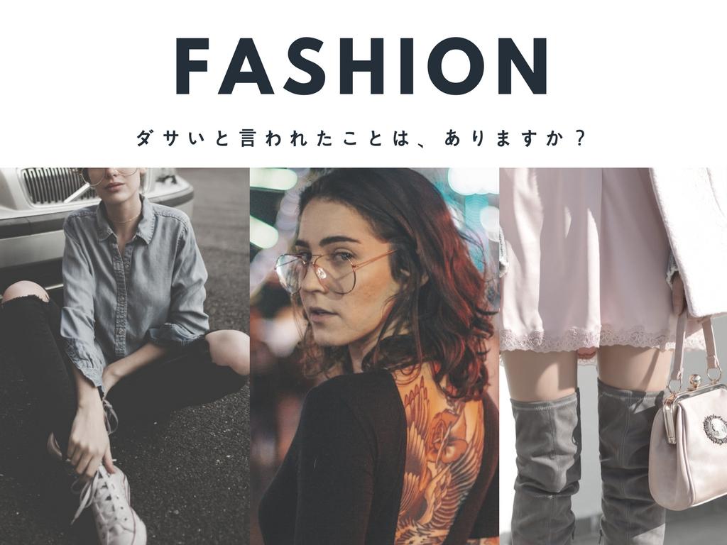 f:id:shinchouhikui_joshi:20170324200529j:plain