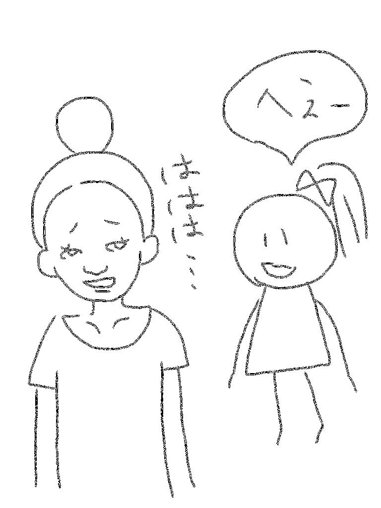 f:id:shinchouhikui_joshi:20170325141853p:plain