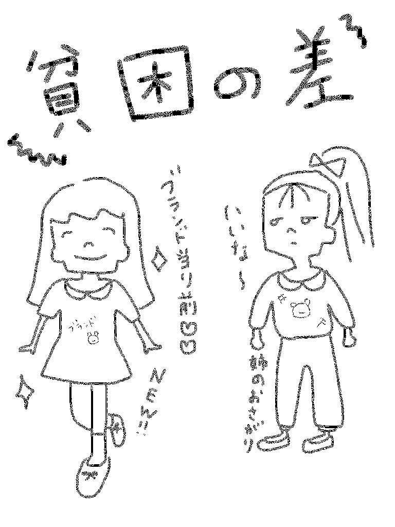 f:id:shinchouhikui_joshi:20170329182154p:plain