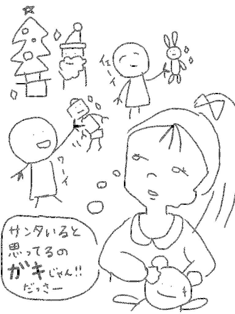 f:id:shinchouhikui_joshi:20170329182257p:plain