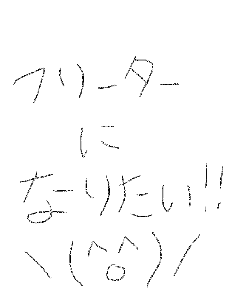 f:id:shinchouhikui_joshi:20170329185222p:plain