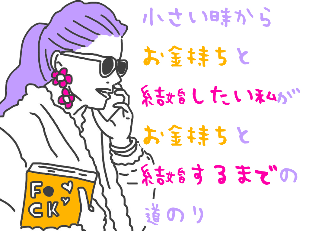 f:id:shinchouhikui_joshi:20170330012142j:plain