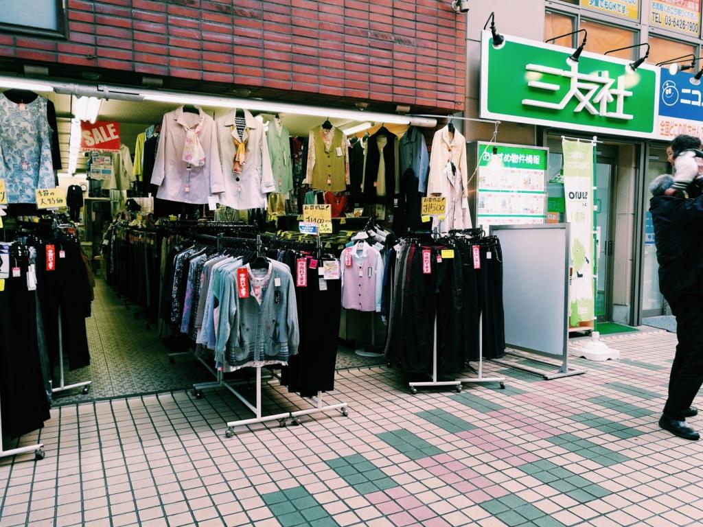 f:id:shinchouhikui_joshi:20170404181626j:plain