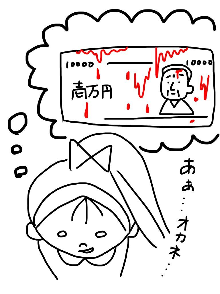f:id:shinchouhikui_joshi:20170405153925p:plain