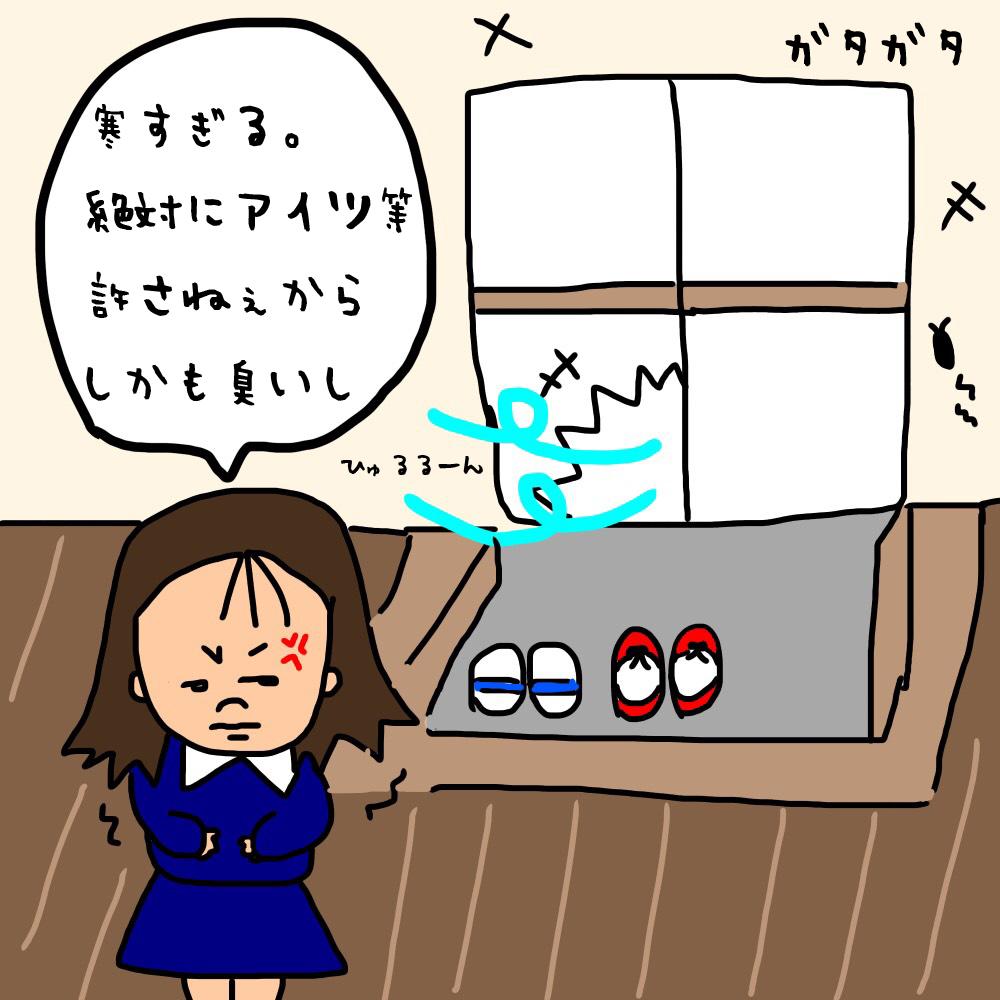 f:id:shinchouhikui_joshi:20170418150156j:plain