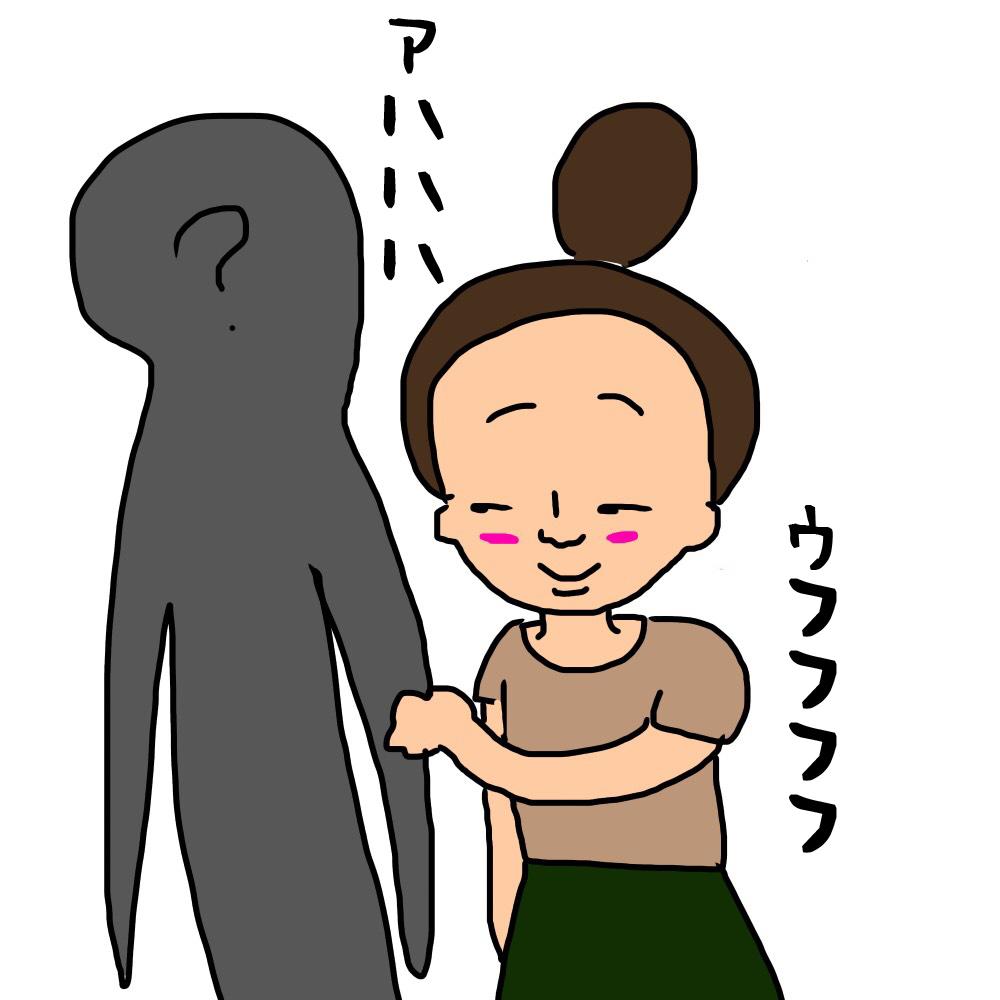 f:id:shinchouhikui_joshi:20170418150320j:plain