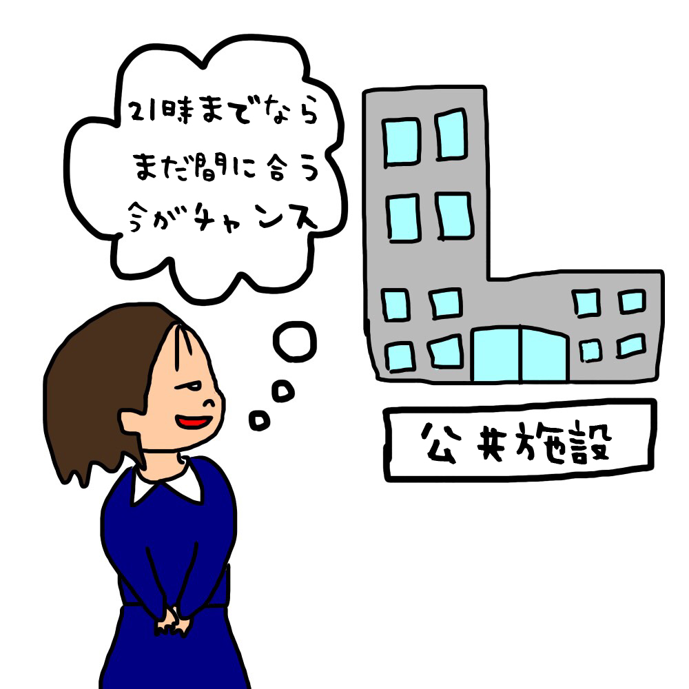 f:id:shinchouhikui_joshi:20170418150413j:plain