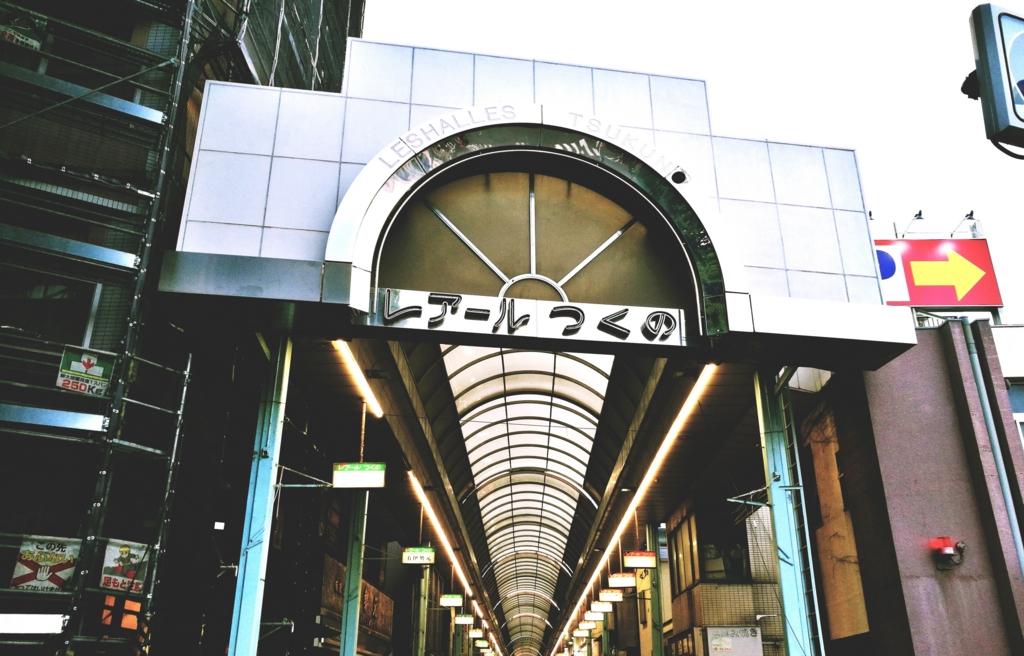 f:id:shinchouhikui_joshi:20170429155226j:plain