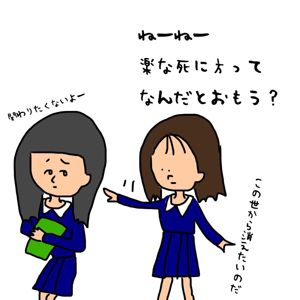 f:id:shinchouhikui_joshi:20170502015542j:plain