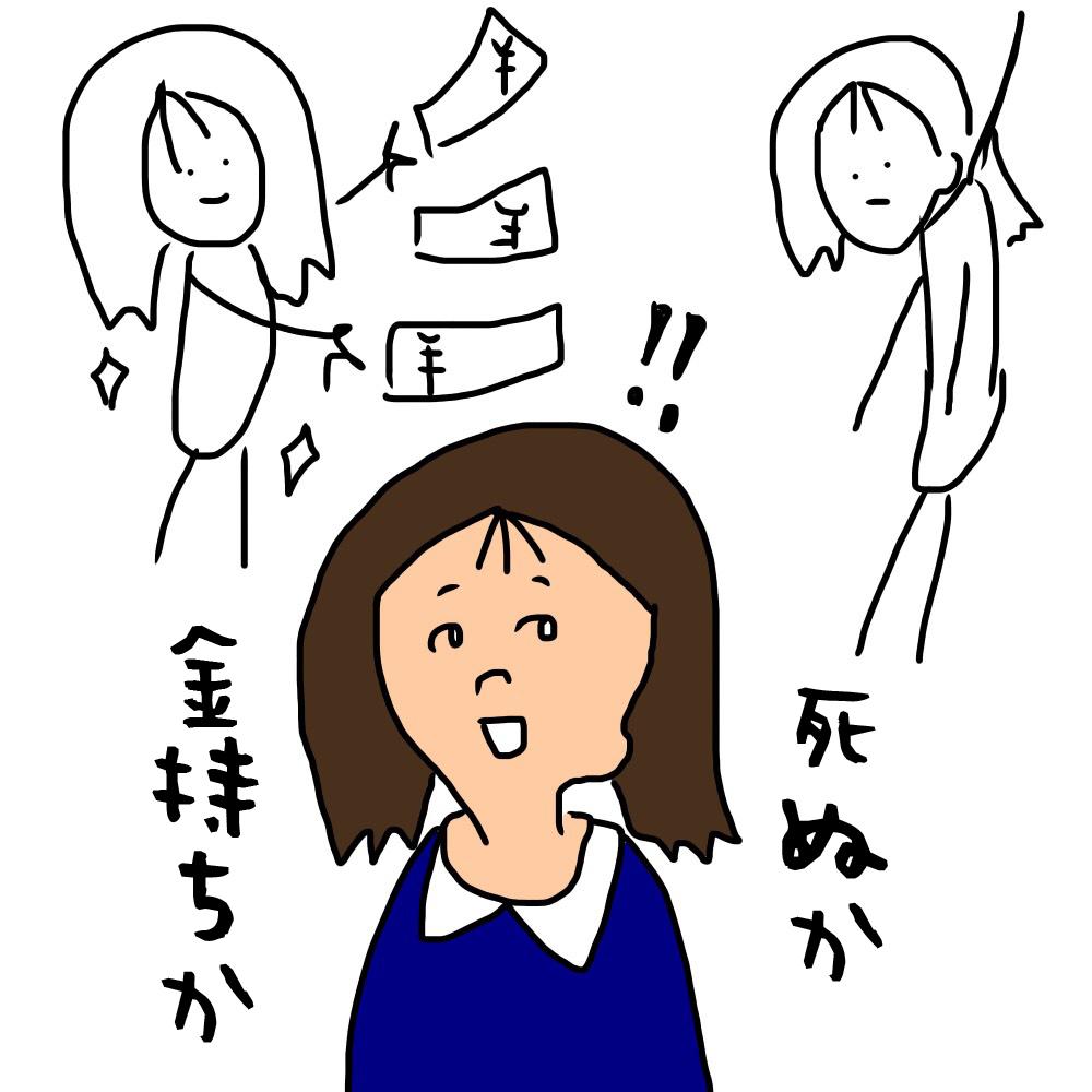 f:id:shinchouhikui_joshi:20170502015600j:plain