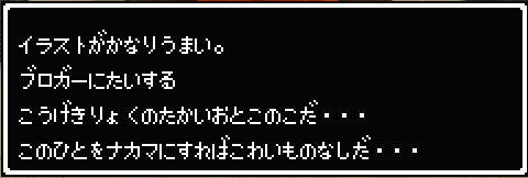 f:id:shinchouhikui_joshi:20170513192500p:plain